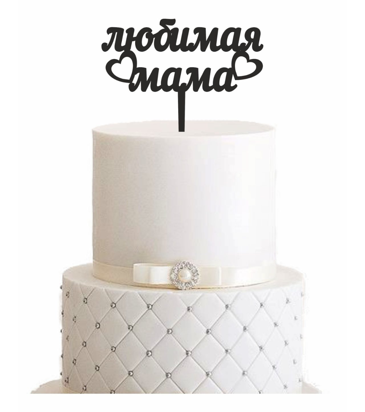 Cake Topper Liebste Mama